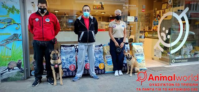 Το AnimalWorld κοντά στους σκύλους της Ελληνικής Ομάδας Διάσωσης Αργολίδας και Μεσσηνίας
