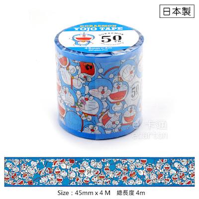 哆啦a夢50周年商品_哆啦a夢防潑水紙膠帶包裝