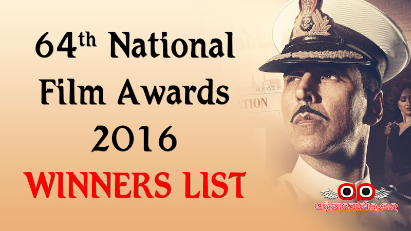 The 64th National Film Awards, 2016 were announced on 07/04/2017, Friday. The following is complete winners list.