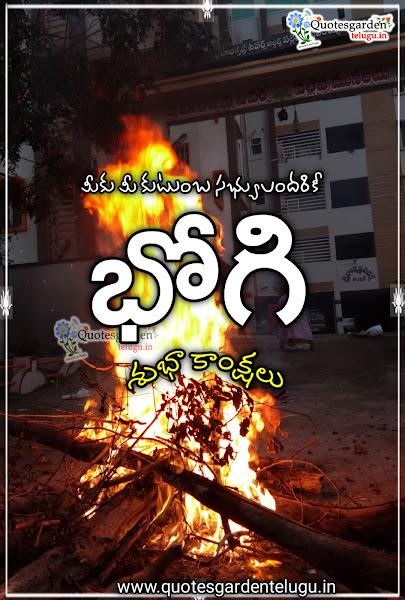 Happy-bhogi-Telugu-wishes