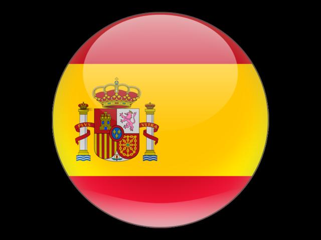Nomes Espanhóis para Bebês