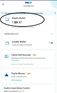 how to use Paytm in hindi