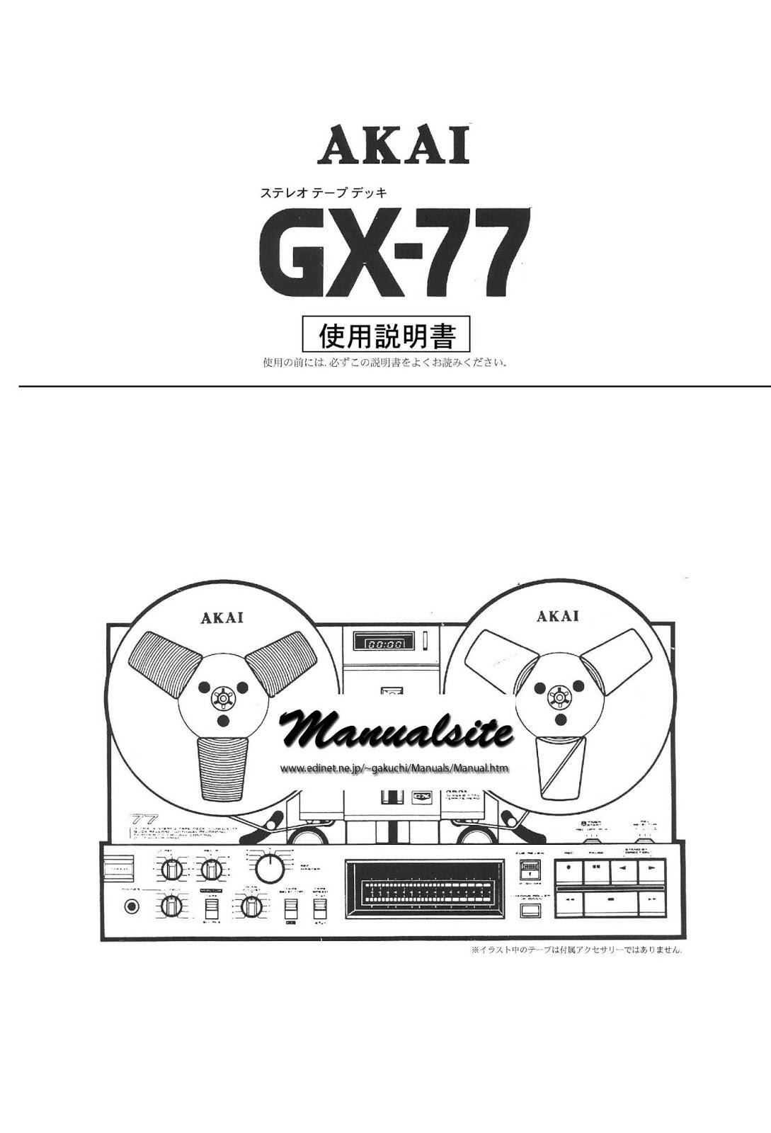 マニュアルサイト詳細館: GX-77