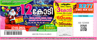 17-01-2021 Xmas New year Bumper kerala lottery result,kerala lottery result today 17-01-21,Christmas New Year Bumper lottery BR-77,lottery result live