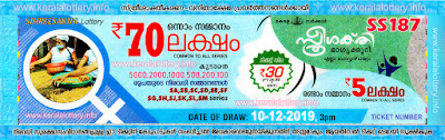 "KeralaLottery.info, ""kerala lottery result 10.12.2019 sthree sakthi ss 187"" 10th December 2019 result, kerala lottery, kl result,  yesterday lottery results, lotteries results, keralalotteries, kerala lottery, keralalotteryresult, kerala lottery result, kerala lottery result live, kerala lottery today, kerala lottery result today, kerala lottery results today, today kerala lottery result, 10 12 2019, 10.12.2019, kerala lottery result 10-12-2019, sthree sakthi lottery results, kerala lottery result today sthree sakthi, sthree sakthi lottery result, kerala lottery result sthree sakthi today, kerala lottery sthree sakthi today result, sthree sakthi kerala lottery result, sthree sakthi lottery ss 187 results 10-12-2019, sthree sakthi lottery ss 187, live sthree sakthi lottery ss-187, sthree sakthi lottery, 10/12/2019 kerala lottery today result sthree sakthi, 10/12/2019 sthree sakthi lottery ss-187, today sthree sakthi lottery result, sthree sakthi lottery today result, sthree sakthi lottery results today, today kerala lottery result sthree sakthi, kerala lottery results today sthree sakthi, sthree sakthi lottery today, today lottery result sthree sakthi, sthree sakthi lottery result today, kerala lottery result live, kerala lottery bumper result, kerala lottery result yesterday, kerala lottery result today, kerala online lottery results, kerala lottery draw, kerala lottery results, kerala state lottery today, kerala lottare, kerala lottery result, lottery today, kerala lottery today draw result,"