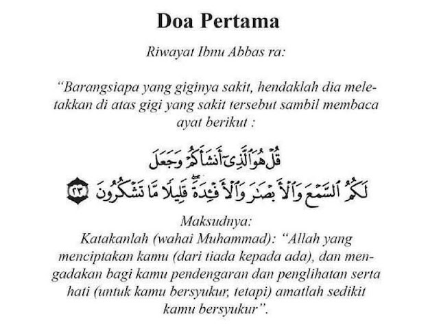 Doa sakit gigi dalam Islam
