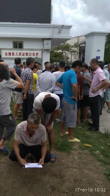 广西北海市公民蒋万芝被合浦县法院以侮辱法官为由非法拘留10天