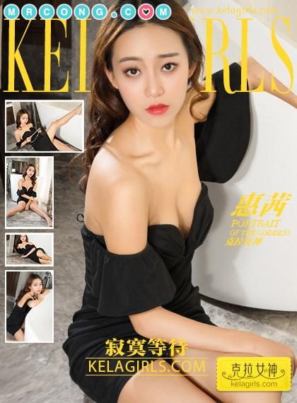 KelaGirls 2018-03-13: Người mẫu Hui Qian (惠茜) (22 ảnh)