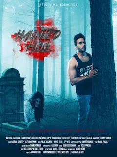 haunted-hills-2020