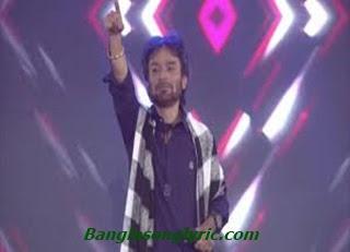 She Prothom Prem Amar Nilanjana Lyrics