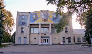 Межова. Районний будинок культури