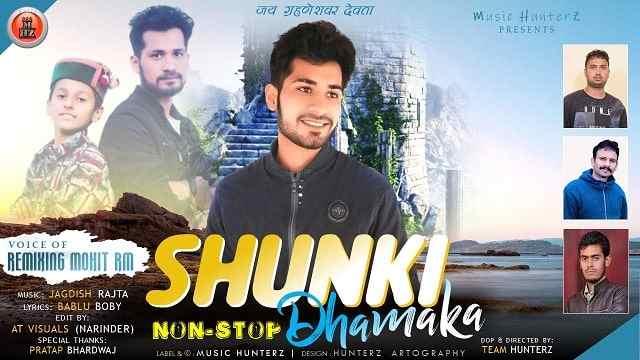 Shunki Dhamaka mp3 Song download - Mohit RM ~ Gaana Himachali