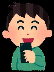 スマートフォンを使う男性のイラスト「笑った顔」