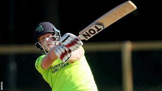 Ireland vs Hong Kong 6th Match Pentangular T20I Series 2019 Highlights
