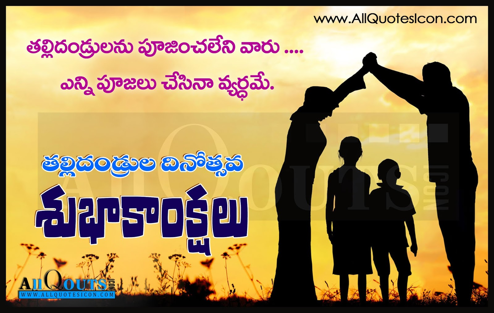 Parents Day Best Wishes And Quotes In Telugu Hd Wallpapers Top Happy