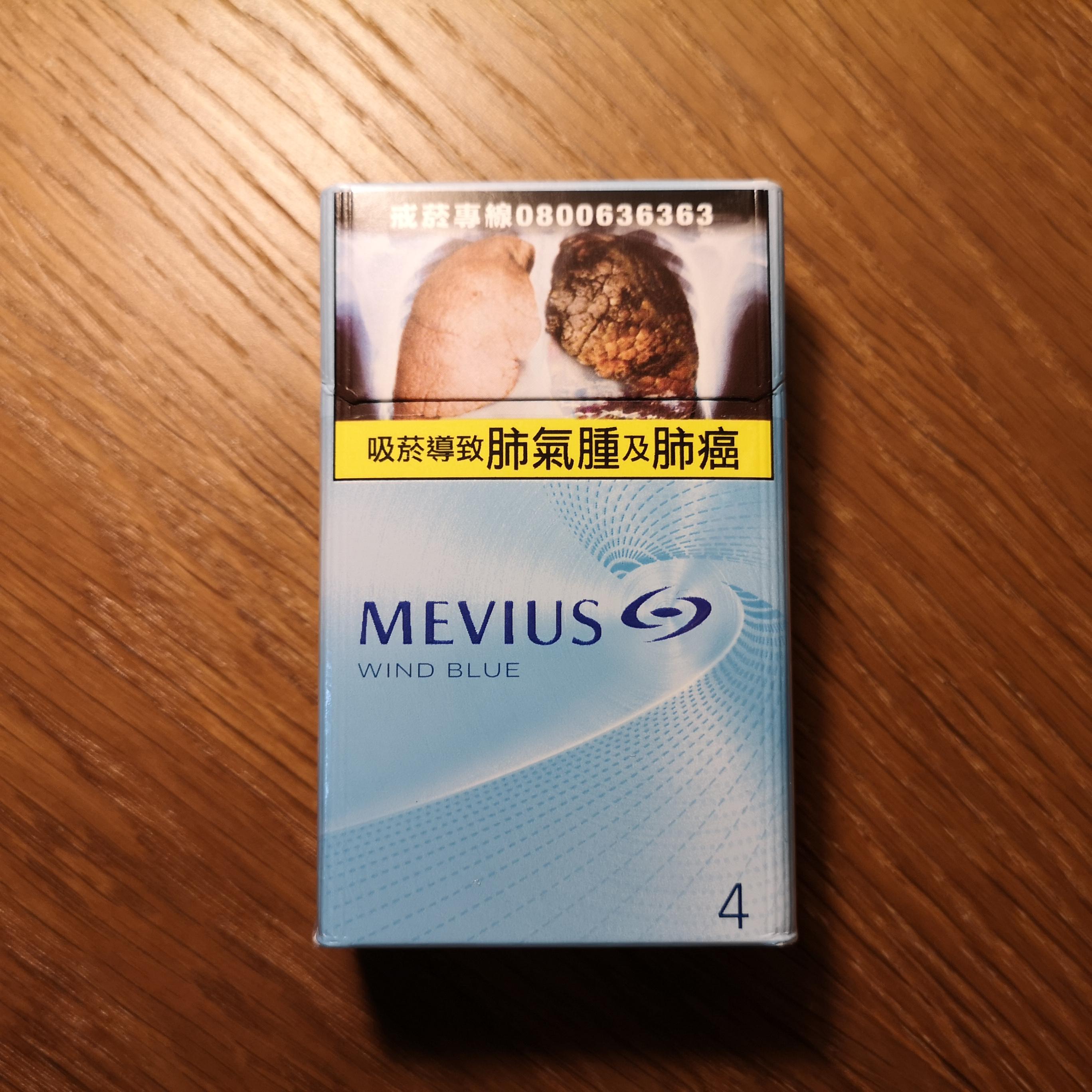 【生活雜寫】各品牌中淡濃度菸款整理,半年漸進式戒菸之路 - Gia's Place︱原來,我也是個花媽