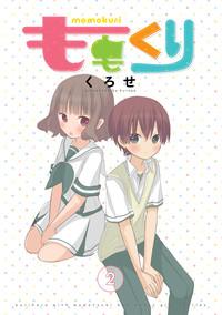 Download Momokuri Episode 01-13 [END] Batch Subtitle Indonesia