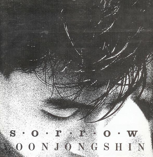 Yoon Jong Shin – Vol.2 Sorrow