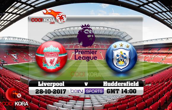 مشاهدة مباراة ليفربول وهيديرسفيلد تاون اليوم 28-10-2017 في الدوري الإنجليزي