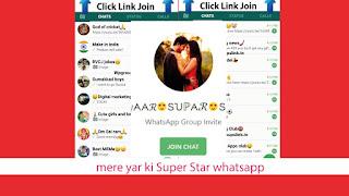 mere yar ki Super Star whatsapp groups link