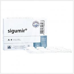 Сигумир