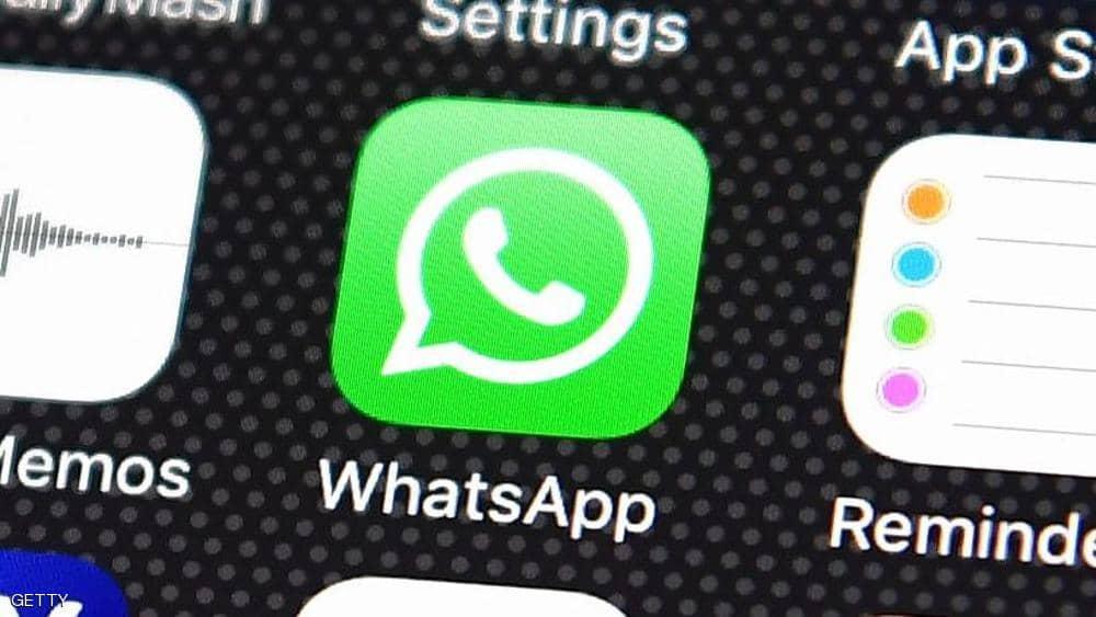 تطبيق واتس آب قد يقاضي منتهكي سياساته