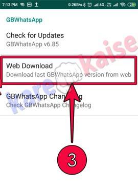 gb-update-kaise-kare