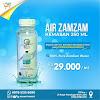 Air Zam zam (250 ml)