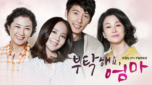 Download Drama Korea All About My Mom Batch Subtitle Indonesia