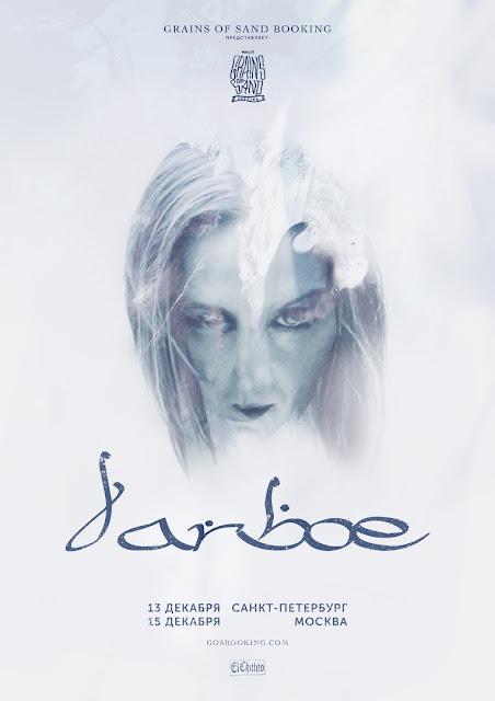 Jarboe в России