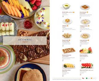 مطعم الصفدي في دبي تعرف على المنيو والاكل الذي يتم تقديمة