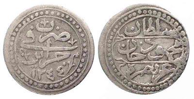 النقود المعدنية الجزائرية القديمة 63984