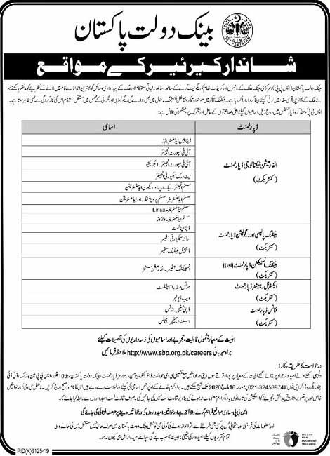 Multiple Jobs in State Bank of Pakistan (SBP)  for System / Database Administrators, IT Engineers, Deputy / Assistant Managers