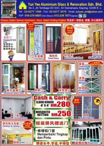 Home Deco Yun Yee Aluminium Glass Amp Renovation Sdn Bhd