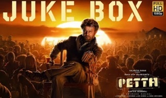 Petta – Official Jukebox | Superstar Rajinikanth | Sun Pictures | Karthik Subbaraj |Anirudh