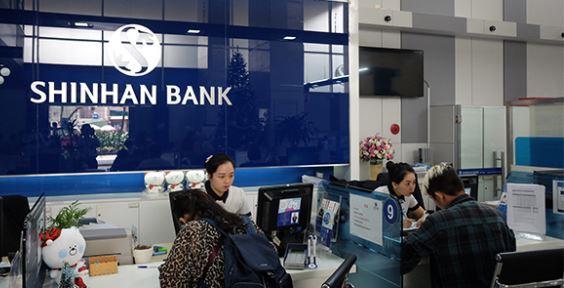 Alamat Lengkap dan Nomor Telepon Kantor Bank Shinhan Indonesia di Jember