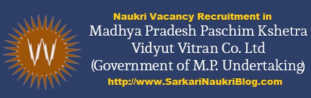 Naukri Vacancy Recruitment MPPKVVCL
