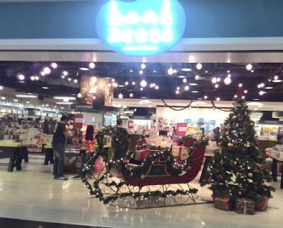 Amcorp Mall, Big Bad Wolf, Flea Market