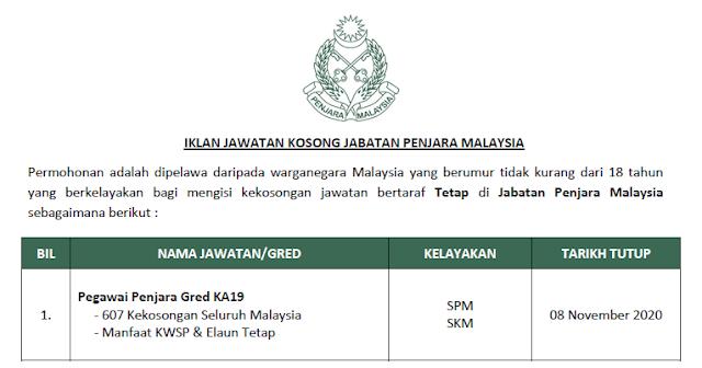 jawatan kosong jabatan penjara malaysia