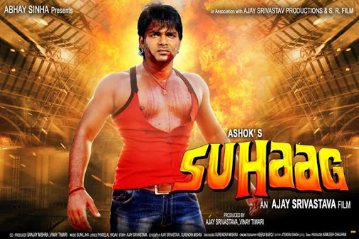 Pawan Singh, Namit Tiwari 'Chintu', Pawan Singh 2015 Bhojpuri upcoming bhojpuri movie Suhaag wiki, Shooting, release date, HD Poster, Hot pics, Latest news info