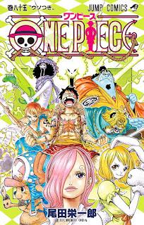 ワンピース コミックス 第85巻 表紙 | 尾田栄一郎(Oda Eiichiro) | ONE PIECE Volumes