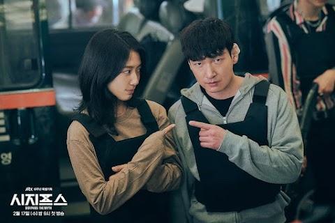 Drama korea Februari