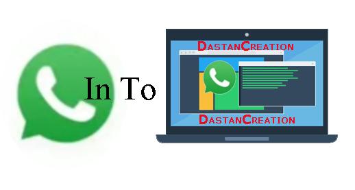 WhatsApp को अपने Computer/Laptop में कैसे चलाये ?