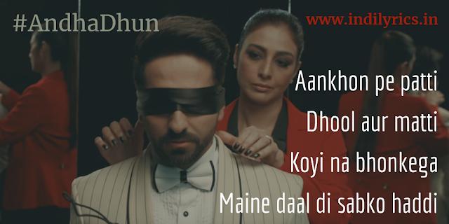 Baaje Re Andha Dhun Title Track Lyrics with English Translation and Real Meaning | Raftaar | AndhaDhun