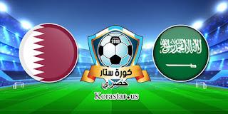 نتيجة مباراة السعودية وقطر اليوم في كأس آسيا للشباب تحت 23 عام اليوم الأحد 12-1-2020
