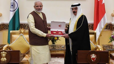 pm modi with King of behrain
