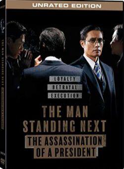 Người Kế Tiếp - The Man Standing Next (2020)