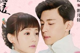 DRAMA CINA BLOSSOM IN HEART EPISODE 18 SUBTITLE INDONESIA
