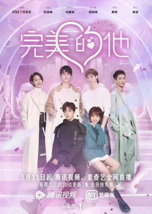 Love Crossed 2021 - 完美的他 - Chinese Drama
