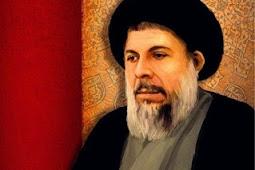 (Ebook) Muhammad Baqir al sadr - Falsafatuna